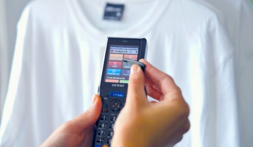 retail inventory control using a handheld barcode scanner